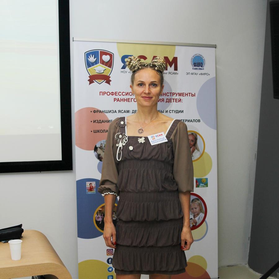 Корнева Виктория Борисовна